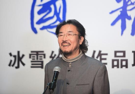 参展艺术家代表冯庆致辞
