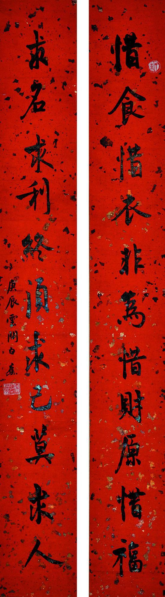 书法对联 白蕉 纸本 立轴 66x8.5cmx2