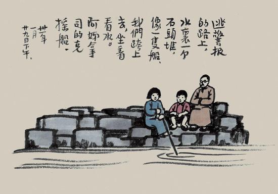 丰子恺 《恩狗画册》(共48开)之一 设色纸本册页 1942年作
