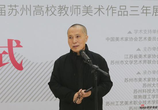 江苏省美协主席周京新致辞