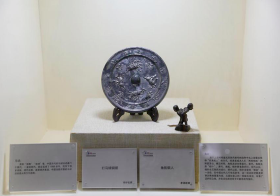 个人藏品举办的中国古代体育文物展成功举办