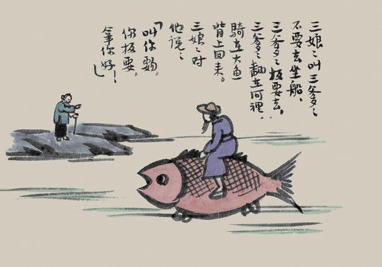 丰子恺 《恩狗画册》(共48开)之一 设色纸本册页