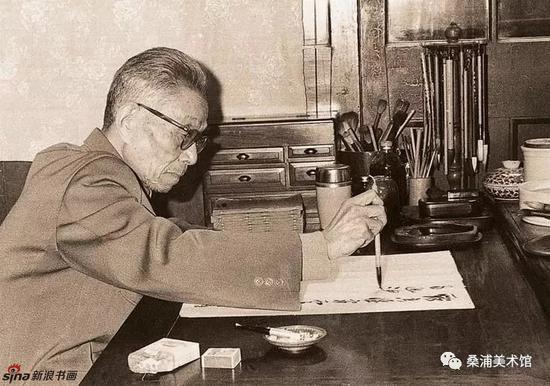 来楚生先生(1903-1975)