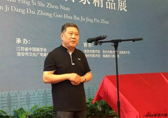 中国画学会副会长、河南省中国画学会会长马国强讲话
