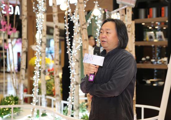 福建师范大学美术学院副院长 罗礼平 开幕式发言