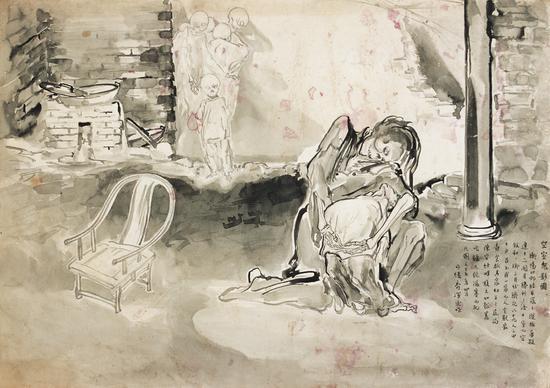 《空室鬼影图》 司徒乔家属捐赠 中国国家博物馆藏