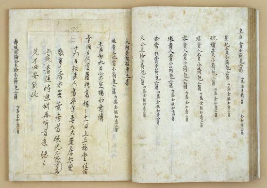 图18--故宫无名氏抄本《懿贵妃遇喜档》之一