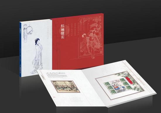 注:《红袖情长》邮册,内含邮票设计者萧玉田创作的线描手稿