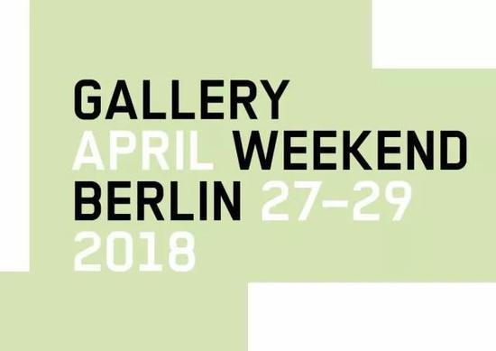 2018年柏林画廊周海报