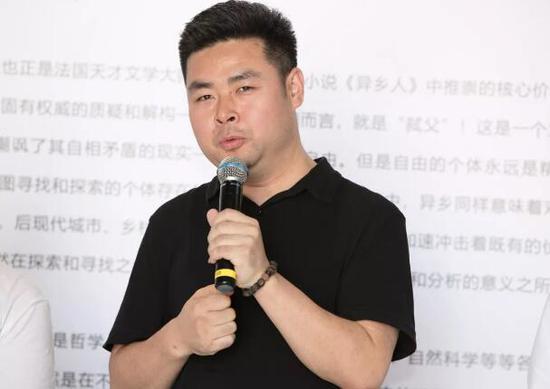 温州年代美术馆执行馆长 康文峰发言