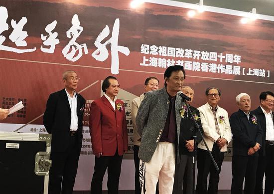 艺术家代表上海翰林书画院徐谷安院长答谢