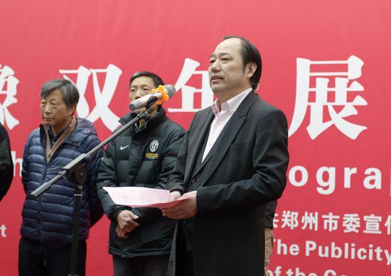 鄭州市文聯黨組書記、主席徐大慶致辭