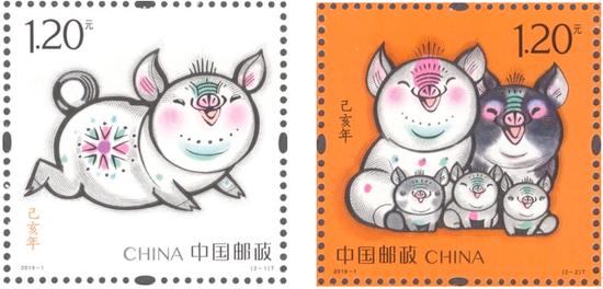 三位专家跨界解读生肖邮品上市引发的文化思考生肖邮票猪票