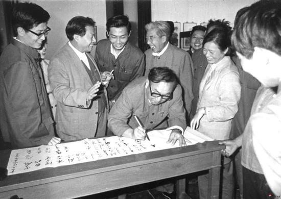 1981年宋文治在金志远、徐孅画展上