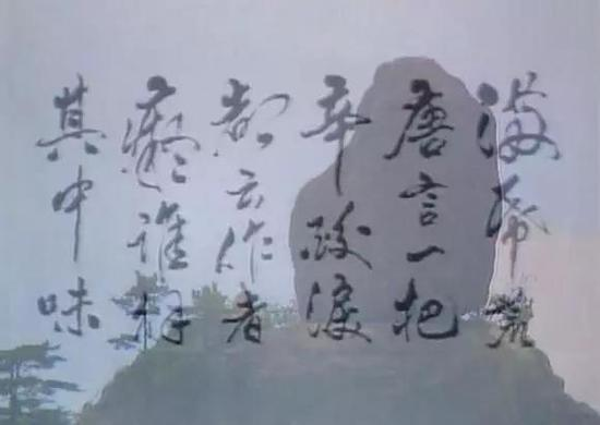 《红楼梦》字幕:满纸荒唐言,一把辛酸泪!都云作者痴,谁解其中味?
