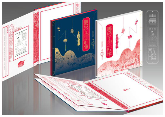 注:《书香红楼》邮品 左侧藏书票表现内容为惜春作画