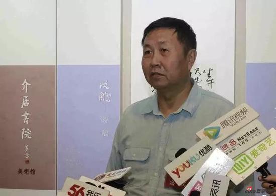 张世刚 中国书法家协会理事