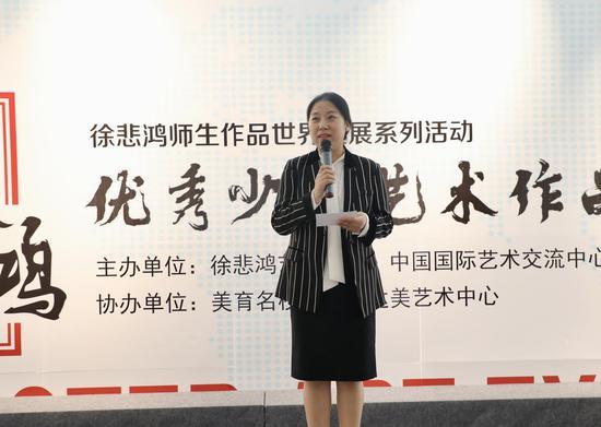 致敬徐悲鸿活动组委会 美育名校联盟办公室主任甄润岚