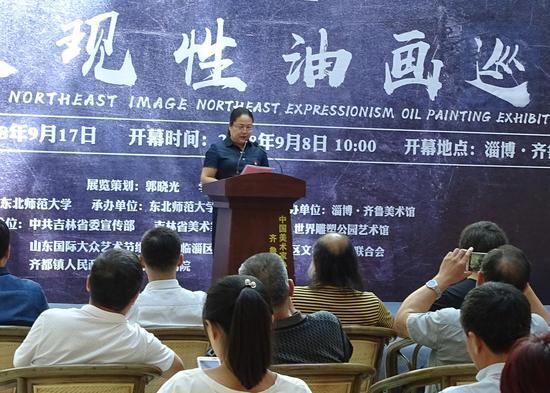 临淄区政府副区长李玲致辞