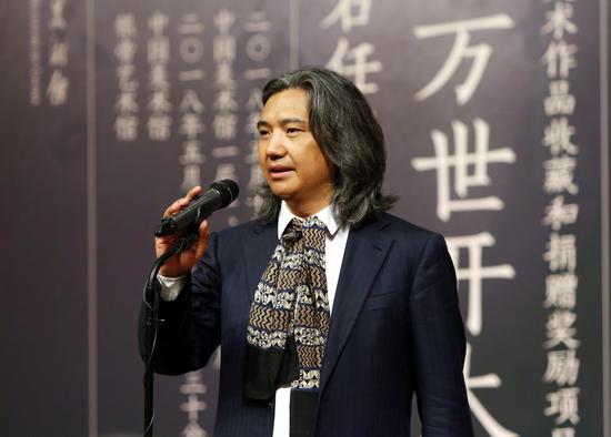 中国美术馆馆长、中国美协副主席吴为山在开幕式上致辞