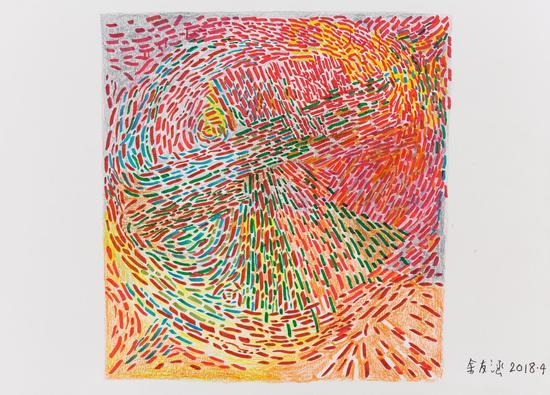 余友涵,《手稿20180403》,纸本水彩笔+彩铅,37.8cm×27cm,2018