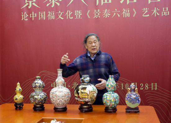 中国工艺美术大师、《景泰六福》创作者米振雄