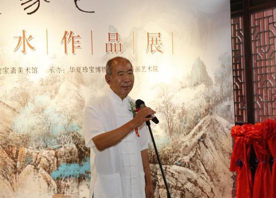 中国历史博物馆原党委书记、华夏珍宝博物馆名誉馆长谷长江