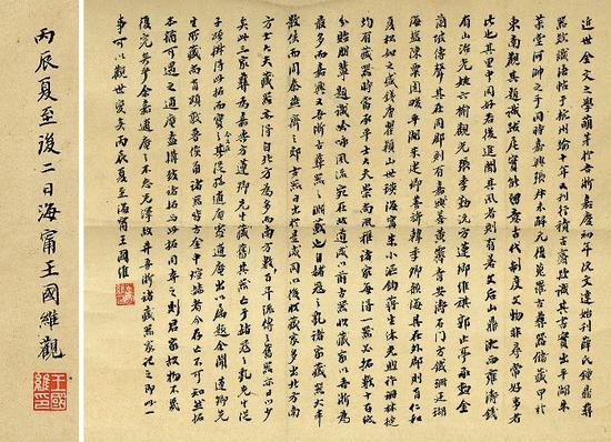 """张廷济主领""""浙F · 晚清最大金石群"""""""