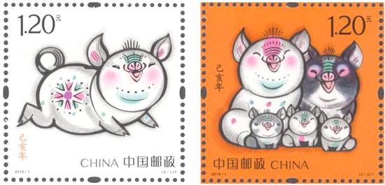 己亥年生肖猪票1月5日发行 一套两枚面额1.2元