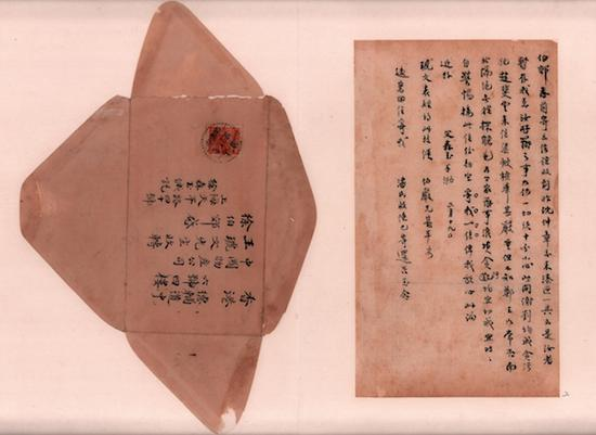 1952年2月19日徐森玉致伯郊函