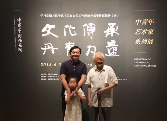 著名雕塑家盛杨先生