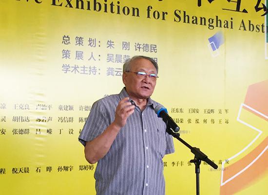 艺术评论家、学术主持龚云表致辞