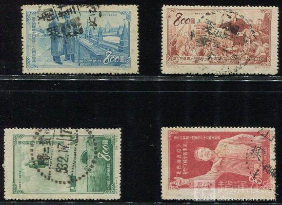 两套纪20伟大苏联十月革命错版票旧票全套分别以7.19万元和6.87万元成交。