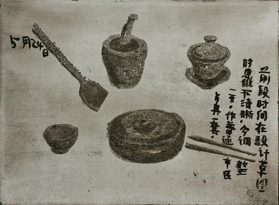 草图 铜板 21x29cmx7 2012年