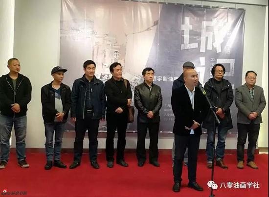 八零油画学社社长 韦宇朋 致辞