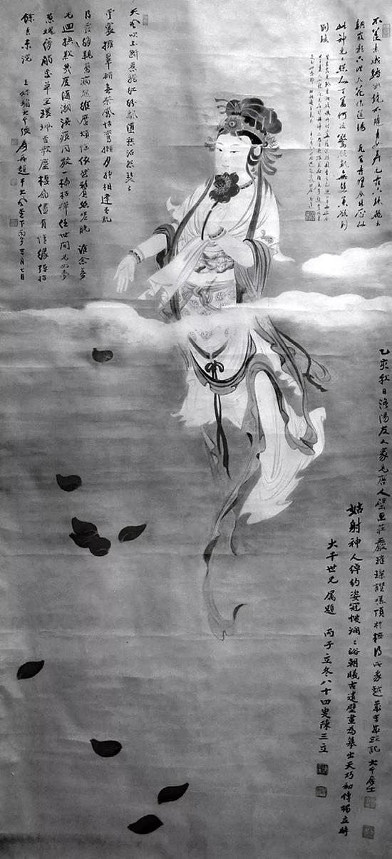 1936年《天女散花图》丙子三月本,藏于成都市档案馆