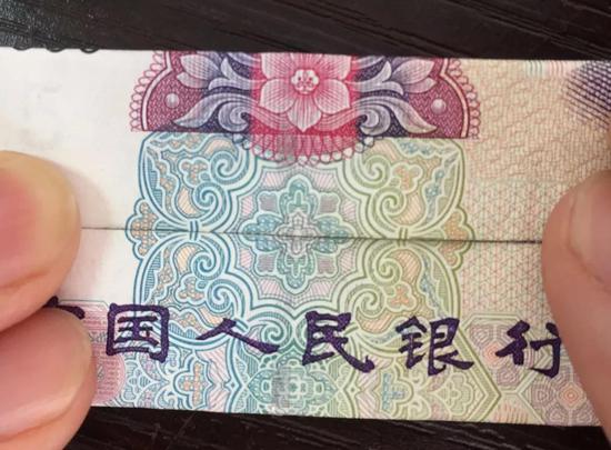 五元折叠图案