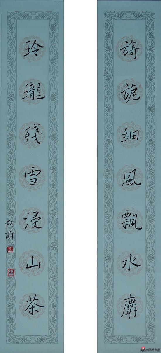 谢萌楷书作品《旖旎玲珑》25X56cm 2017