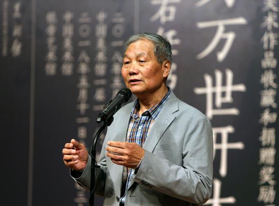 西泠印社副社长、著名书法家李刚田在开幕式上致辞