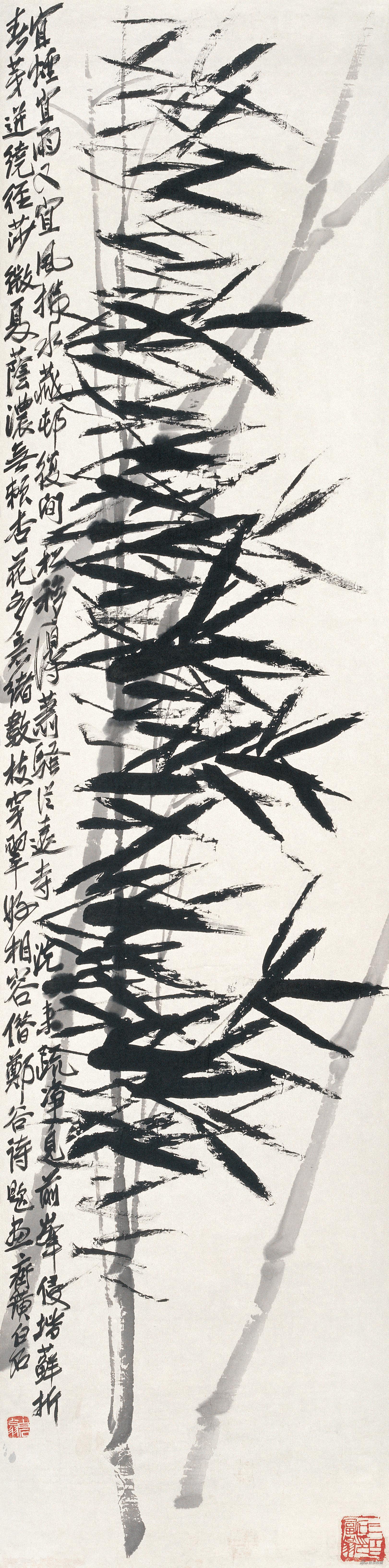 风竹 齐白石 129.5cm×33cm 无年款 纸本水墨 北京画院藏