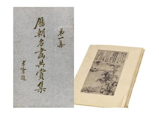 唐寅《临流试琴图》出版物