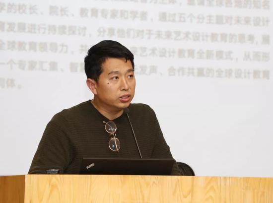 设计论坛召集人、中央美术学院设计学院党总支书记王子源发言