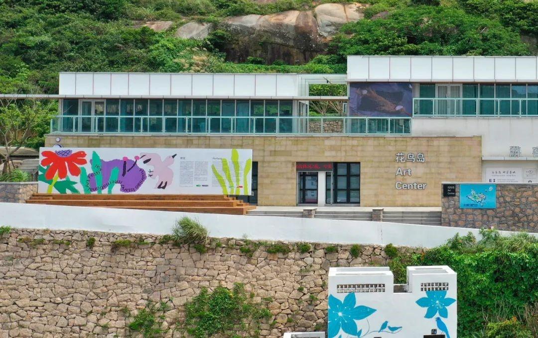 花鳥島第二屆國際藝術節參展藝術家高孝午