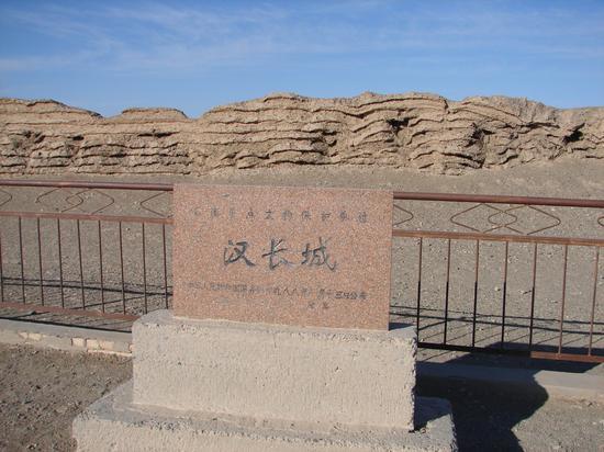 """敦煌文物保护单位保护工程完成 265个被""""划定家园"""""""