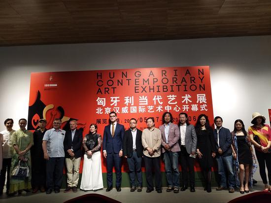 匈牙利当代艺术展在汉威艺术中心开幕