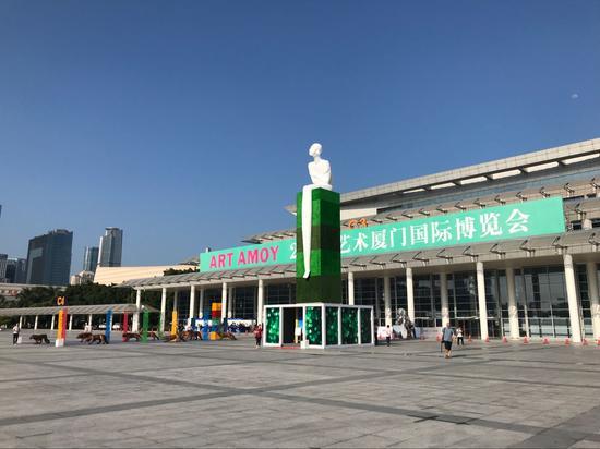 艺术厦门国际博览会在厦门国际会展中心盛大开幕