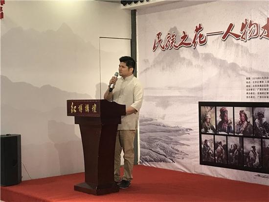 红博馆创始人、北京吉瑞祥红博馆总裁曾永杰先生致辞
