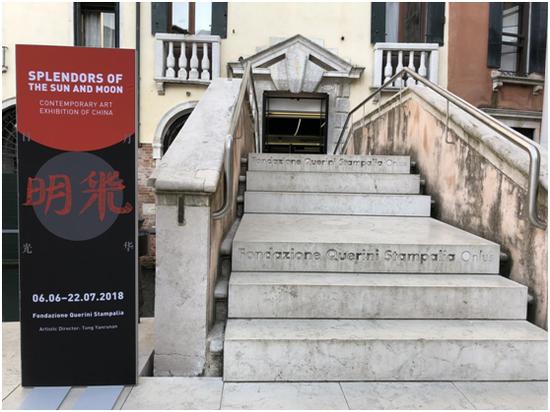 奎里尼斯坦帕利亚基金会博物馆