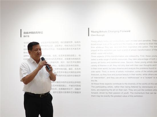 """第三届""""新青年""""上海巡展在上海新美术馆开幕"""