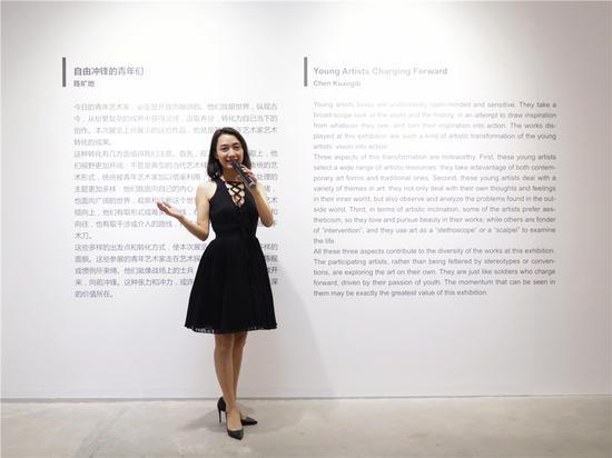 """""""新青年·当代艺术国际推广计划""""组委会主任王可女士致辞"""